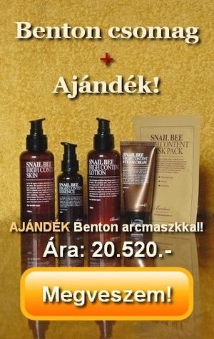 http://ambroziakozmetikum.net/Benton-csigameh-koncentralt-arckrem